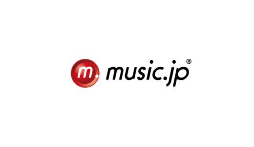 music.jpの登録方法&解約手順を徹底解説!