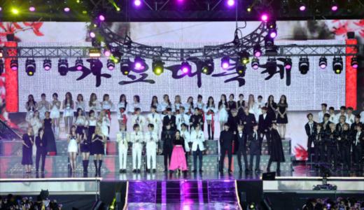 KBS歌謡祭2020│オンライン生配信動画の視聴方法&出演者まとめ