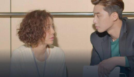 韓国ドラマ 彼女はキレイだったを無料で視聴可能な配信サービス一覧