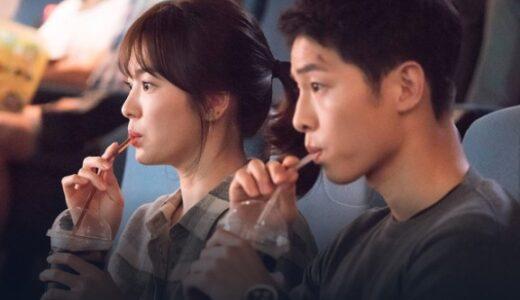 韓国ドラマ 太陽の末裔動画を無料で視聴可能な配信サービス